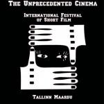 Фестиваль «Невиданное кино»: шанс увидеть лучшие короткометражки нашей планеты
