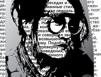 Маруся Климова: Я совершенно не верю в возможность прояснения каких-либо истин путем прямого диалога с другими людьми