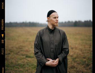 Фотограф-документалист Анника Хаас представит выставку о мусульманской общине Эстонии