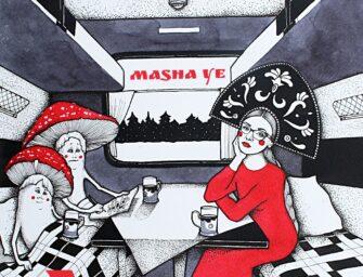 Группа Masha Ye выпустила дебютный альбом под названием «Л»